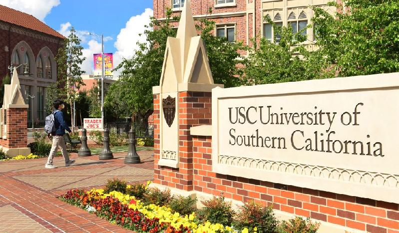 USC - GettyImages
